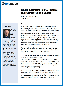 single-sourcing vs multi-sourcing WP